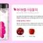It's Skin My Bottle Vita Soothing Gel P #Grape thumbnail 3