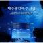 Innisfree Jeju Lava Seawater Cream thumbnail 2