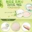 Skinfood White Grape Fresh Light Pact #21 Skin Beige ผิวขาวเหลือง-ขาวปานกลาง thumbnail 3