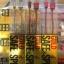 สายชาร์จ ซัมซุง แอนดรอยกล่องสีทอง แบบถัก ราคา 168บาท/12ชิ้น (Gold)