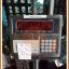 เครื่องชั่งดิจิตอลตั้งพื้นพร้อมพิมพ์ 150 กิโลกรัม ความละเอียด 10 กรัม ขนาดแท่นชั่ง 50*60cm เครื่องชั่งบิ้วอินปริ้นเตอร์ 150โล เครื่องชั่ง built in printer ยี่ห้อ TIGER รุ่น TI-02P-150K thumbnail 5