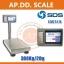 ตาชั่งดิจิตอล เครื่องชั่งน้ำหนักตั้งพื้น 300กิโลกรัม ความละเอียด 20กรัม แบบมีเครื่องพิมพ์สติกเกอร์ในตัว ยี่ห้อ SDS รุ่น IDS713 มี Built-In Printer ในตัว สามารถปริ้นสติ๊กเกอร์ได้ thumbnail 1