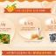 Innisfree Tangerine Vita C Gel Cream thumbnail 3