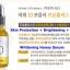 It's Skin Power 10 Formula Propolis 30 ml. thumbnail 3