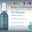 It's Skin Power 10 Formula PO Effector 30 ml. thumbnail 2